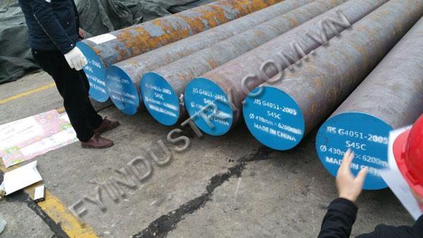 Steel round alloy
